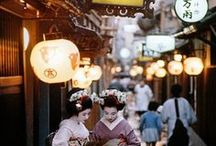 Kyoto Mon Amour / Kyoto Mon Amour