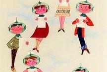 Retro & Vintage Illustration