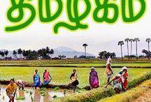 Tamil and Tamilnadu / Tamil and Tamilnadu http://designersiva.blogspot.in/search/label/links_Tamilnadu