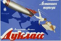 VINTAGE RUSSIAN ADS / RUSSIAN ADVERTISING