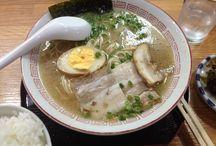 よし季のラーメン! / 南福岡のうまいラーメン屋さん 2014年3月いっぱいで惜しまれながら閉店。 残念です。