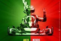 ΑΓΩΝΙΣΤΙΚΗ ΟΜΑΔΑ ΚΑΡΤ PRT Motorsport / Αγωνιστική Ομαδα Καρτ Αγωνιστική Εκπαίδευση Οδηγών Καρτ Ακαδημία Καρτ PRT Motorsport Kart Racing Team, Kart Racing School in  Greece