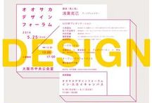 Comtemporary International Typographic Style / Dans la veine du style typographique international également connu sous le nom de style suisse.