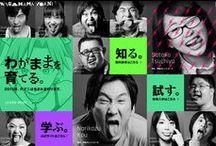 Website - event