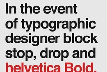 Helvetica / ヘルベチカ ヘルヴェチカ フォント