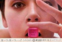 Japanese vintage AD / 広告