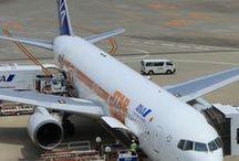 Boeing 767 / ボーイング 767