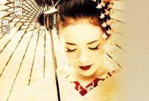 Geisha Kimono Japan