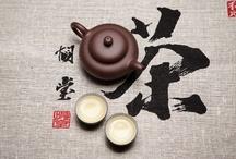 The China Tea Book / http://www.mandalaeartheditions.com/The-China-Tea-Book-Jialin/dp/1608871568