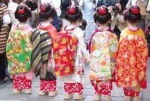 着物 (kimono)