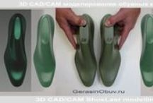3D CAD/CAM footwear modelling / 3D CAD/CAM SHOELAST MODELLING AND  HEEL - PLATFORM DESIGN ENGINEERING