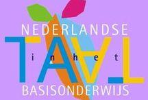schoolmateriaal in het Nederlands