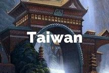 Taiwan Travel and Pics / Pictures and articles to plan your trip to Taiwan