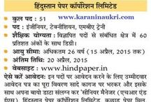 Karani Naukri / To provide accurate information about current jobs openings to more and more students free of cost on an easy user interface.