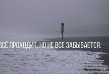 Настроение....Mood / Женщина, море, тишина, красота, любовь и счастье, и проч., и проч...