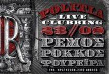 Politia live clubbing 2013 / Ρέμος - Ρόκκος - Φουρέιρα 2013