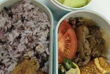 My Lunch box / 毎日のお弁当と美味しい食事