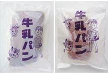 Packaging ☆