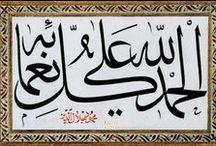 Arabic Calligraphy / by Mostafa Kamel