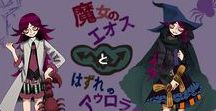 木)今夜のキャラクター(「星空の歌」番組コーナー) / 源川瑠々子の『星空の歌』のコーナー。 このコーナーは、毎週テーマを決めてアロワナ株式会社 キャラクター事業部の方に、キャラクターを描いていただきます。 今週は一体どのようなキャラクターが誕生するのでしょうか。 そのキャラクターにまつわるお話と共にお楽しみください。