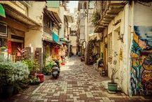 Taiwan Streets & Alleyways
