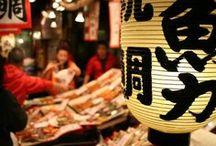 VOYAGE | Japon / Quoi faire au #Japon ? Quels sont les itinéraires de road trip ? Où manger ? Où dormir ?