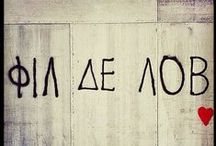 Σκέψεις ~ Λέξεις