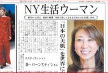 Shizuka Bernstein