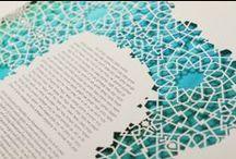 Moroccan Papercut Ketubah / Wedding Vows / Ruth Mergi, Papercut Ketuba, Ketubah, Wedding Vows, Marriage Certificate, Quaker certificate, Contemporary, Modern, Traditional, Interfaith, Israel, Art, Artist, Judaica, Jewish Wedding, Chic, signatures, English, French, Italian, Spanish, Mazel Tov, Chuppah, Mitzvah, Wedding inspiration, Ketubah text