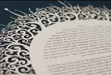 Flourishes Papercut Ketubah / Wedding Vows / Ruth Mergi, Papercut Ketuba, Ketubah, Wedding Vows, Marriage Certificate, Quaker certificate, Contemporary, Modern, Traditional, Interfaith, Israel, Art, Artist, Judaica, Jewish Wedding, Chic, signatures, English, French, Italian, Spanish, Mazel Tov, Chuppah, Mitzvah, Wedding inspiration, Ketubah text, Sculptural