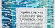Waves Papercut Ketubah / Inspired by nature and water's meditative flow, the Waves papercut ketubah features simple, elegant lines in repetitive, creative harmony. A timeless and understated work of art to highlight your wedding vows.