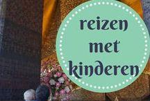 """Reizen met kinderen / De mooiste plekjes wereldwijd voor reizen met kinderen door de leukste Nederlandse """"reizen met kinderen"""" bloggers."""