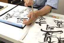 ::: Japanese calligraphy experience / Japanese culture experience for English-speaking Visitors in Kyoto|Design Calligraphy, Kimono Experience, Calligraphy Experience, Tea Ceremony Experience