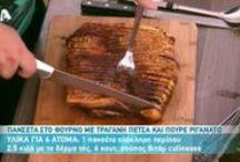 Basilis Kalidis ..chef  / Basilis kalidis chef on Elenis - Alphatv