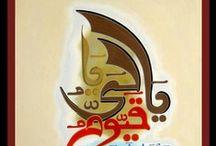 Heart and Soul / Nutrisi buat Qolbu