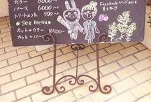 Eriyan's blackboard / 看板  黒板。 自分が描いたやつを集めるところ。