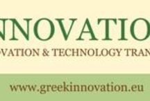 Διοργανωτές / http://www.greekinnovationforum.eu/