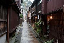 Japon - Inspiration / Inspiration de voyage et liste de lieux à visiter