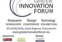 4th GREEK INNOVATION FORUM - 4th GIF / www.greekinnovationforum.eu