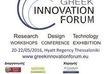4th GREEK INNOVATION FORUM - 4th GIF / www.greekinnovationforum.eu