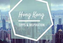 Hong Kong | Reisetipps & Inspiration / Die beeindruckende Skyline, Shopping, Fashion, Nightlife und Food? Was hat Hong Kong außerdem zu bieten?