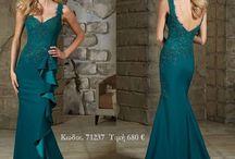 """Φορέματα για τη Μαμά της Νύφης και του Γαμπρού / Είστε η μητέρα της νύφης ή του γαμπρού και χρειάζεστε φόρεμα για το γάμο του παιδιού σας; Βρίσκεστε στο σωστό σημείο!  Ανακαλύψτε μία μεγάλη ποικιλία από φορέματα και σύνολα, σχεδιασμένα για την εμφάνιση που σας αξίζει, ως ένα από τα σημαντικότερα πρόσωπα της εκδήλωσης.  Στη συλλογή """"Mother Of The Bride"""" θα βρείτε ρούχα από κορυφαίους οίκους, με άριστη ποιότητα και, φυσικά, σχεδιασμένα με την τελευταία λέξη της μόδας."""