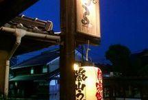 Japan | REISE & KULTUR / Japan: Reisetipps, unsere Erfahrungen mit Japan als Destination für Familienreisen; Traumziele, Kunst, Design und Bücher