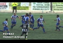 ΠΑΕ ΡΟΥΒΑΣ video / Football League 2; Ellada