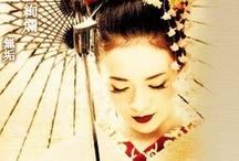 Geisha Girl / by Amy Johnstone