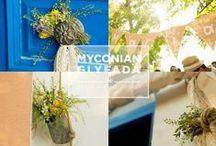 Stylish Boho Wedding / Konstantinos & Maria | Greek Island Tzia | 26.07.2014