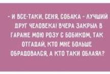 Открытки Одесского юмора / Юмор