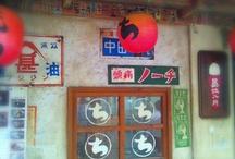 天神橋筋商店街3丁目(Ten-3)