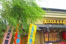 天神橋筋商店街界隈(around Tenjinbashisuji)