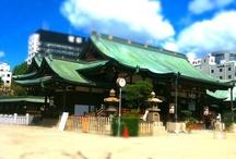 大阪天満宮(Osaka tenmanguu)